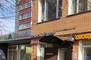 Вход в сервисный центр БудетСделано на улице Авангардная 16